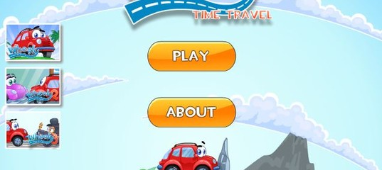 Игра Вилли 4: Путешествие во времени
