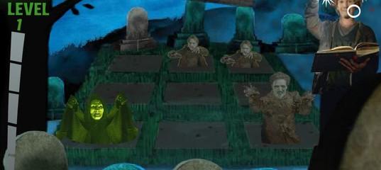 Игра Скуби-Ду! Тайна начинается: Ударь призрака