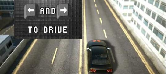 Игра Красный водитель 3