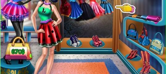 Игра Леди Баг на шоппинге