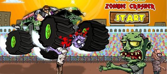 Игра Монстр Трак дробилка зомби