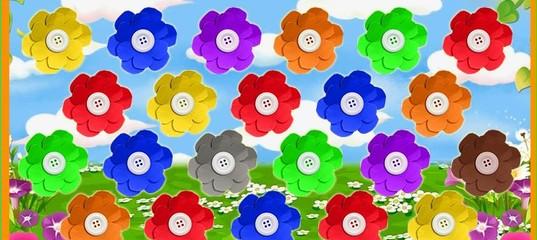 Игра Собери цвета