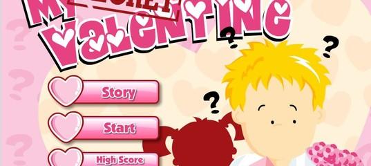 Игра Моя тайная любовь