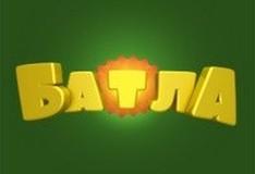 Игра Батла. Собери пазл