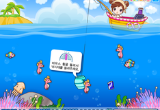 Сью на рыбалке