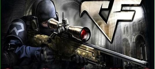 Игра Перекрестный Огонь Король Снайпер 2