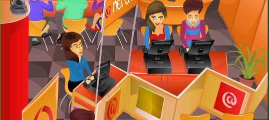 Игра Поцелуи в интернет кафе