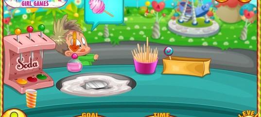 Игра Детский день в кафе