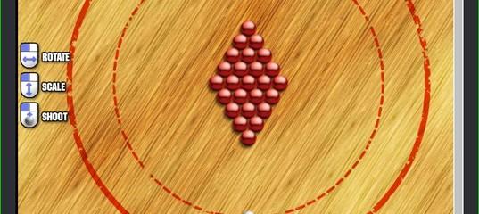 Игра с шариками