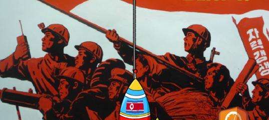 Игра Слова: Запуск ракеты в Северной Корее