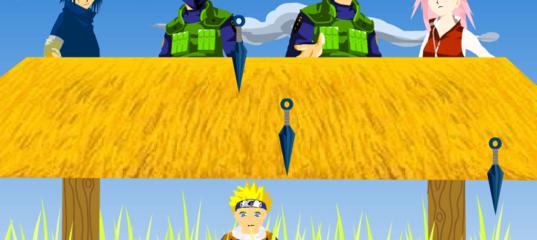 Игра Побег Наруто