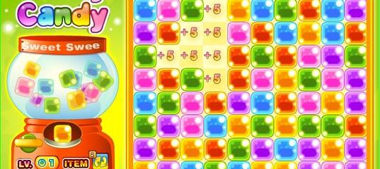 Игра Конфеты конфеты