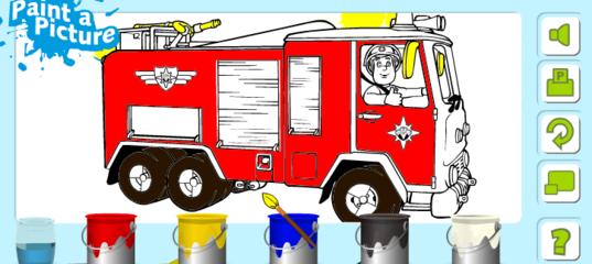 Игра Раскраска пожарного Сэма
