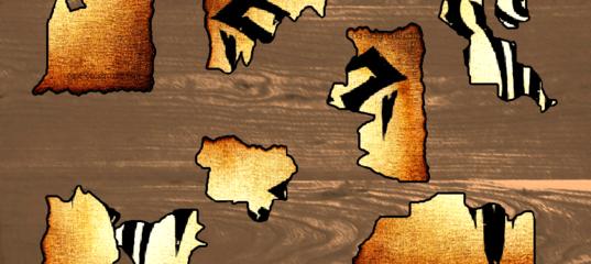 Игра Лол: Квест призывателей. Глава 3