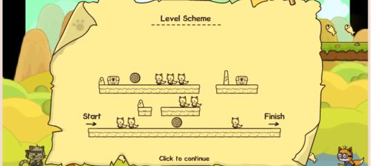 Котята против лисят 3