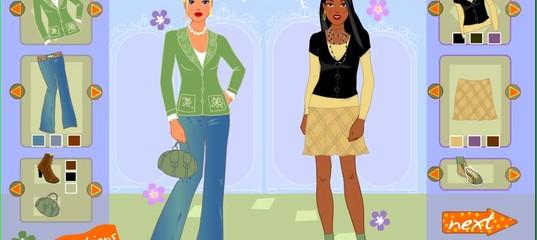 Игра Модный бутик