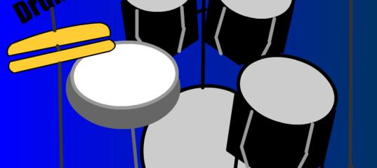 Игра Флеш барабан