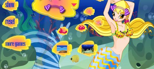 Игра Винкс: Русалочка Стелла