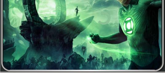 Игра Зеленый фонарь: Найдите алфавит