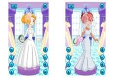 Игра Невеста