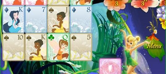 Игра Феи Карты