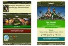 Игра Танки: Стальной Легион