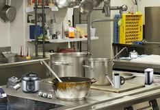Игра Спрятанные на кухне предметы