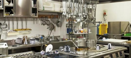 Спрятанные на кухне предметы