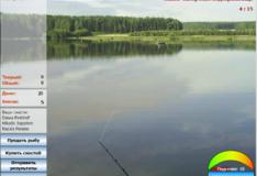 Игра Игра Уральская рыбалка