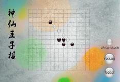 Игра Игра Точки онлайн