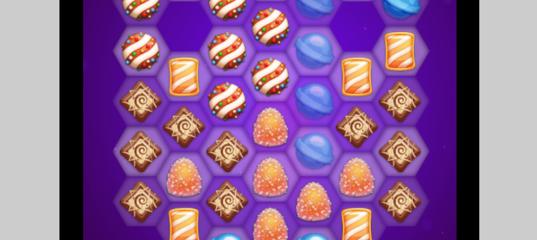 Игра Галактические конфеты