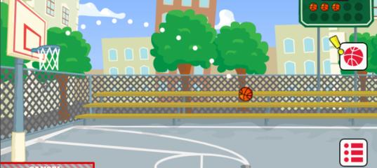Игра Мяч Баскетбол