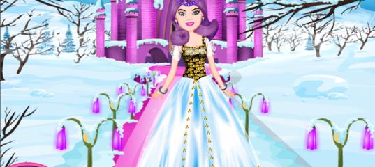 Игра Одевалка Снежная принцесса