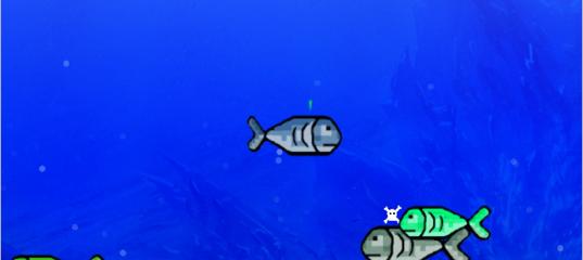 Игры Поедание рыбок