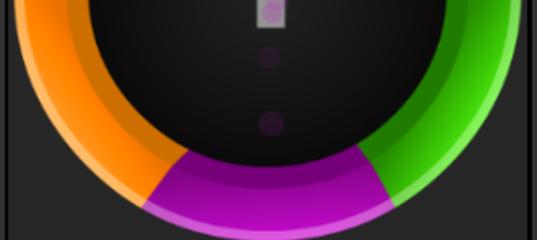 Игра Цветной шарик