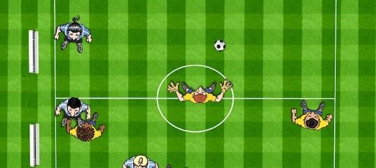 Кубок Бразилии 2014