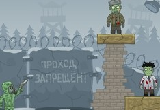 Игра Убийство рикошетом в Сибири