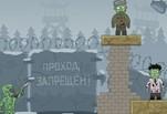 Играть бесплатно в Убийство рикошетом в Сибири