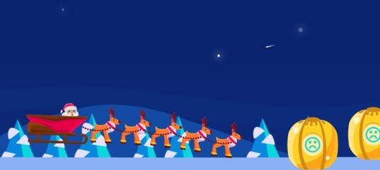 Буйное Рождество