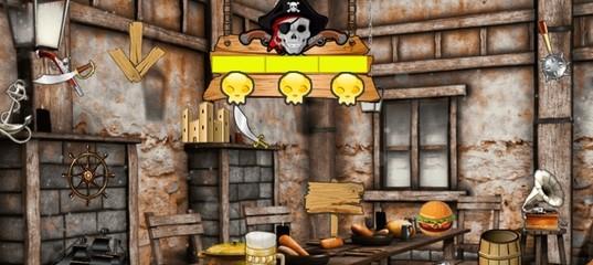 Поиск предметов. Сокровища пиратов