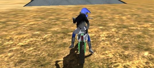 Фристайл на мотоциклах