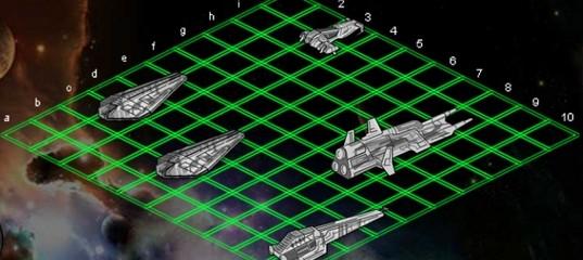 Межгалактические боевые корабли