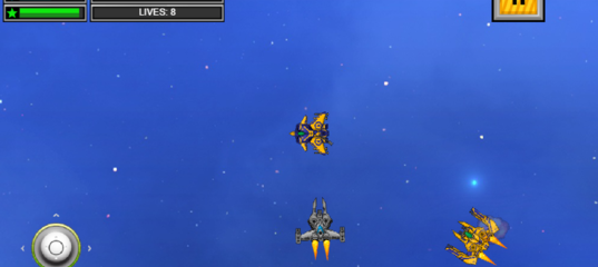 Игра Космический бластер