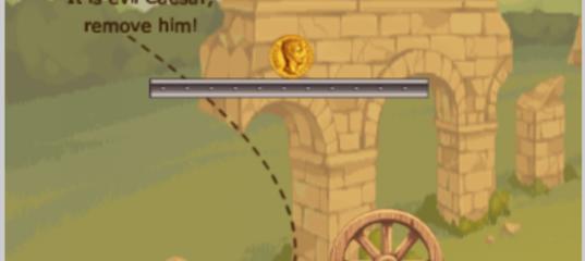 Игра Римская головоломка