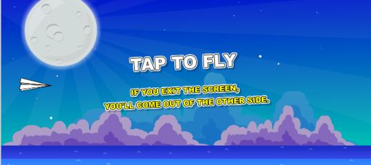 Игры Летящий бумажный самолетик