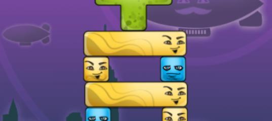 Игры Увлекательные кубики