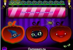 Игра Тест на Хэллоуин
