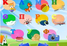 Игра Учим азбуку вместе