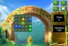 Игра Загадочный рай