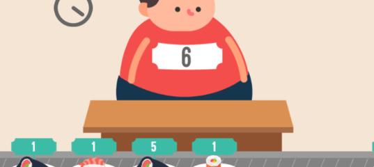 Игры Математика. Накорми толстяка
